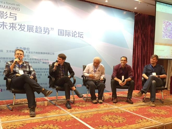iAVRrc forum Dec 2015 content panel 2