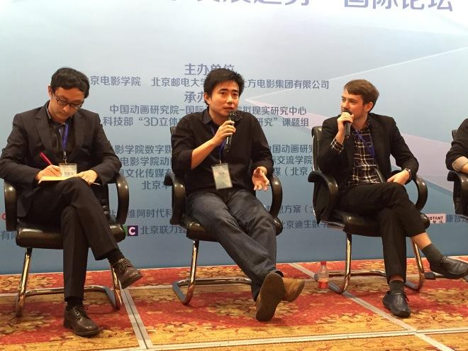 iAVRrc forum Dec 2015 Yi Yan